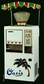 噴水式ジュース自販機 : そんな ...